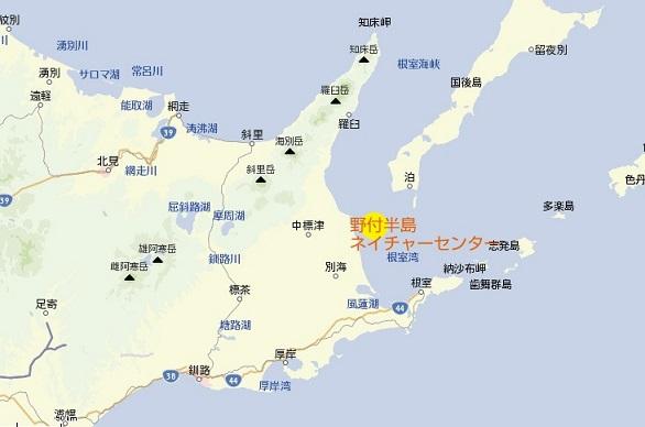 野付半島ネイチャーセンター_2.jpg