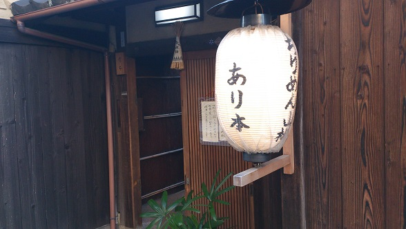 京都 ジャコ あり本.jpg