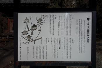 大日堂2.jpg